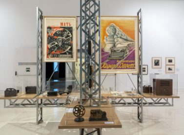 Exhibition view Mechanical and Technical Imaginaries in the IVAM Collection, 2021