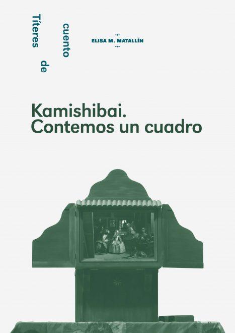 Kamishibai