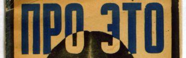 Portada del libro Pro eto. Ei mne (De esto. Para ella y para mí) de Vladimir Mayakovsky, 1923