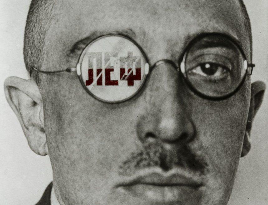 ALEXANDER RÓDCHENKO / Osip Brik, 1924. Archivo Lafuente