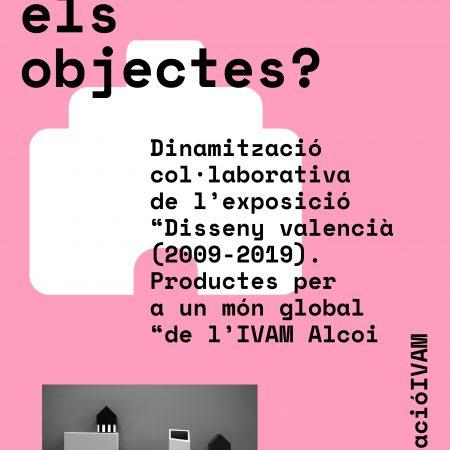 Com naixen els objectes
